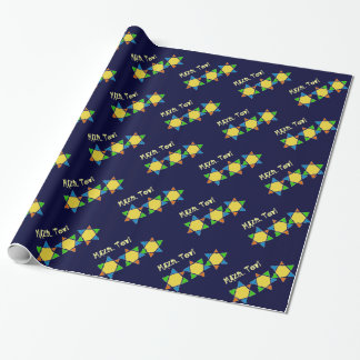 Mazel Tov Star of David Wrapping Paper