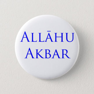 """means """"God who is great"""" 6 Cm Round Badge"""