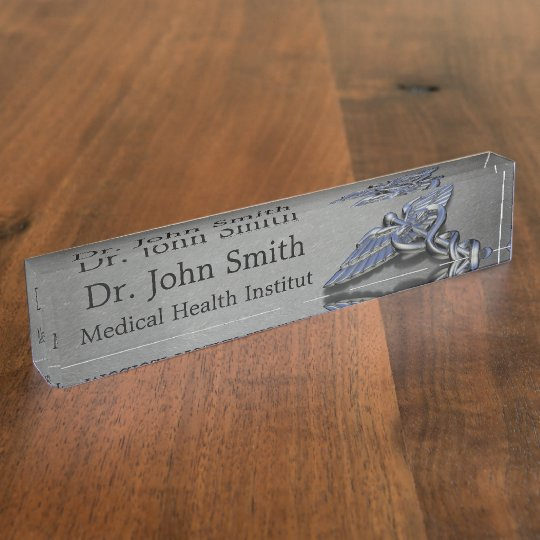 Medical Caduceus Symbol - Desk Nameplate