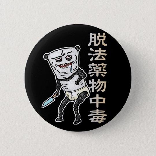 Medicine poisoning panda 6 cm round badge