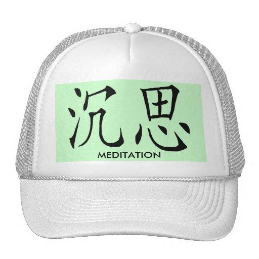 MEDITATION CHINESE SYMBOL HATS
