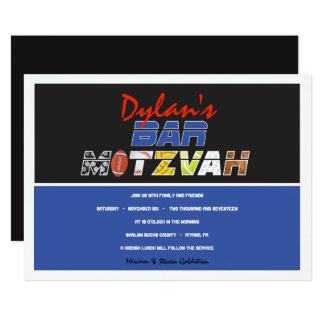MEGA SPORTS Bar Bat Mitzvah Invitation