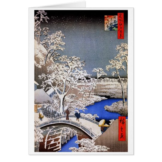 Meguro Drum Bridge and Sunset Hill, Hiroshige Card
