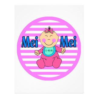 Mei Mei Little Sister Custom Flyer
