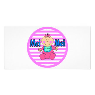 Mei Mei Little Sister Photo Card Template