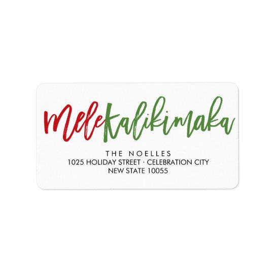 Mele Kalikimaka Brushed Christmas Address Labels