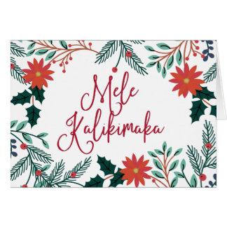Mele Kalikimaka | Hawaiian Christmas Card