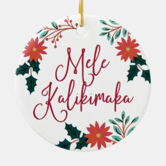 Mele Kalikimaka | Hawaiian Christmas Christmas Ornament