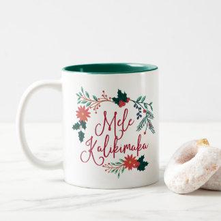 Mele Kalikimaka | Hawaiian Christmas Two-Tone Coffee Mug