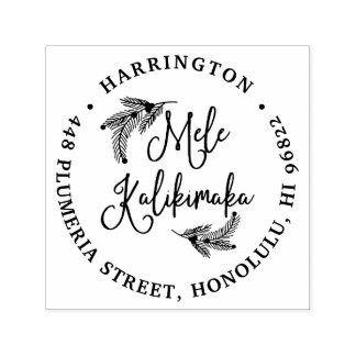Mele Kalikimaka   Hawaiian Holiday Return Address Self-inking Stamp