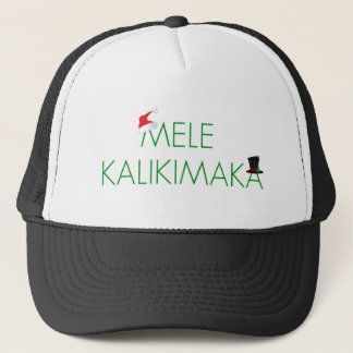 "MELE KALIKIMAKA    ""MERRY CHRISTMAS"" IN HAWAIIAN! TRUCKER HAT"