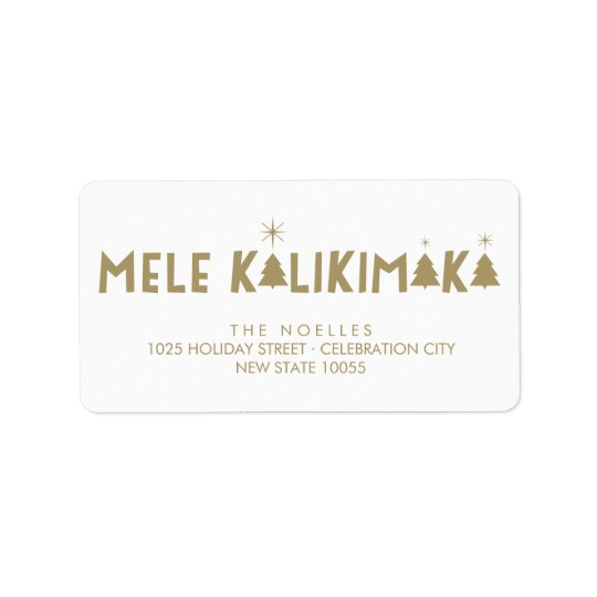 Mele Kalikimaka Shine Christmas Address Labels