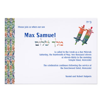 Melech Shalom Invitation