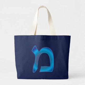 Mem Bags