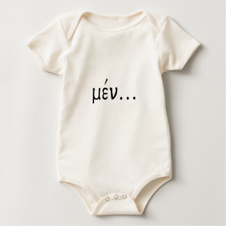 men...de baby bodysuit