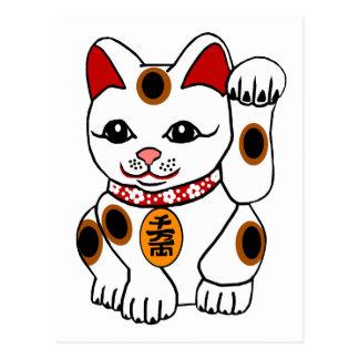 Meneki Neko, Calico Japanese Bobtail Postcard