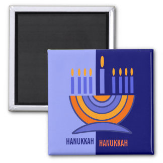 Menorah design Hanukkah Gift Magnets