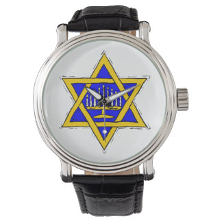 Menorah Within the Star of David Watch