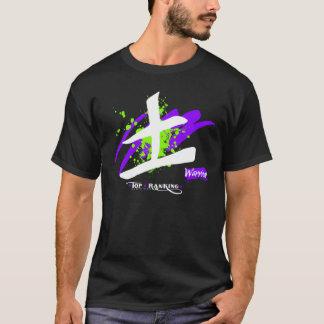 Men's Basic Dark Kanji/Warrior T T-Shirt