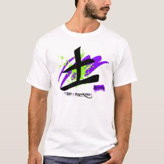 Men's Basic Kanji/Warrior T T-Shirt