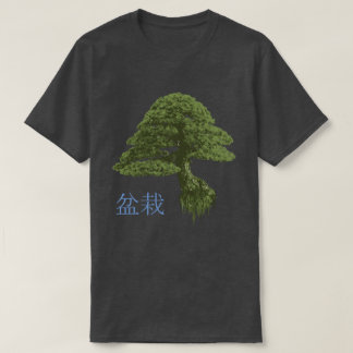 Men's Floating Bonsai Tree T-shirt (Charcoal)