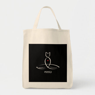 Meow - Sanskrit style text. Bag