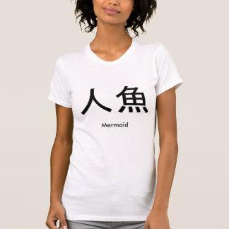 mermaid-kanji-blk tshirt