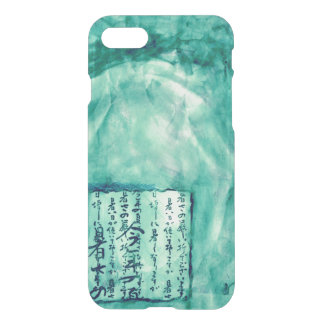 Mermaid Sea Green Distressed Script Watercolor iPhone 7 Case