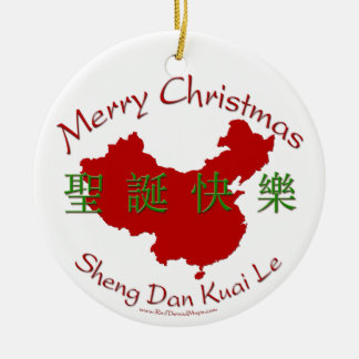 Merry Christmas Chinese Ornament