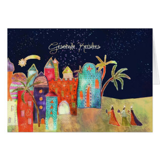 Merry Christmas in Afrikaans, nativity, three wise Greeting Card