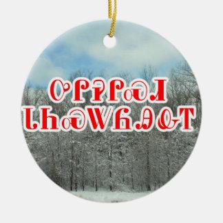 Merry Christmas in Cherokee Christmas Ornament