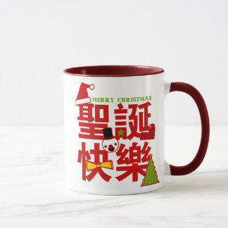 Merry Christmas in Chinese Holiday Mug
