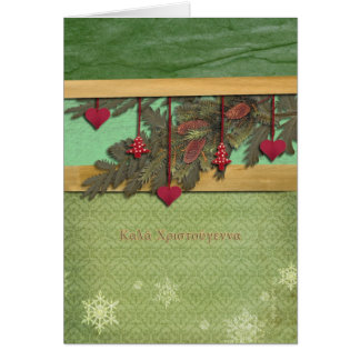 Merry Christmas in Greek, red hearts Card