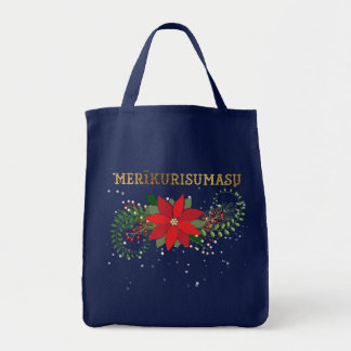 Merry Christmas In Japanese Floral Tote Bag