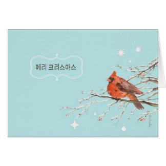 Merry Christmas in Korean, red cardinal bird Greeting Card
