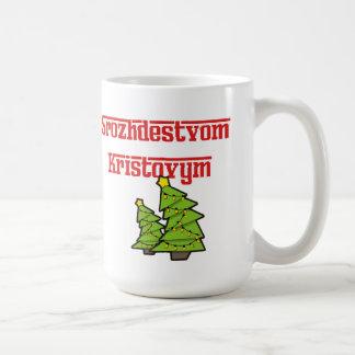 Merry Christmas (Ukrainian) Christmas Mug
