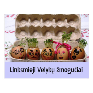 Merry Egg People Lithuanian Easter Postcard