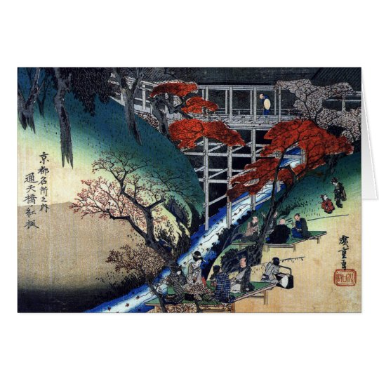 Merrymaking beneath Maple Trees, Hiroshige Card