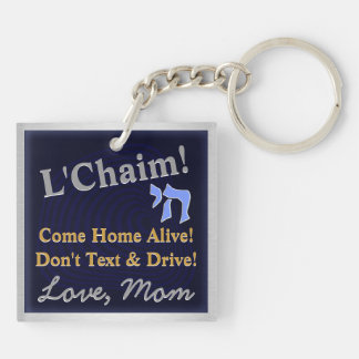 Message From Mom (Personalized) Double-Sided Square Acrylic Key Ring