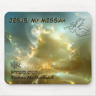 Messiah Mouse Mat
