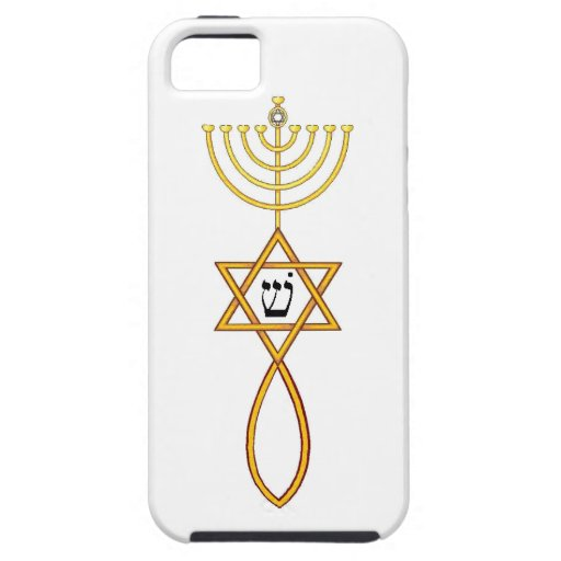 Messianic grafted in seal iphone case iPhone 5 cases