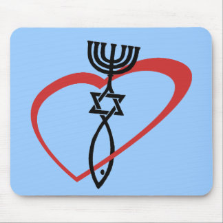 Messianic Heart Mousepad