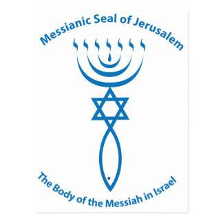 Messianic Jewish Seal of Jerusalem Postcards