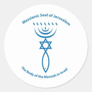 Messianic Jewish Seal of Jerusalem Round Sticker