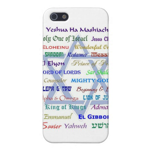 Messianic Names Case For iPhone 5