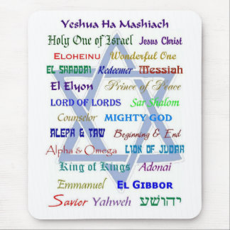 Messianic Names Mouse Pad
