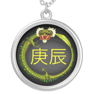 Metal Dragon 2013 Round Pendant Necklace