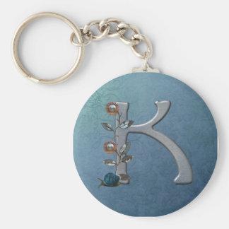 Metal Flowers Monogram K Key Ring