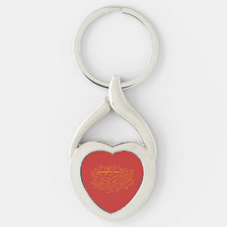 Metal Keychain: 99 Names of Allah (Arabic) Silver-Colored Twisted Heart Key Ring