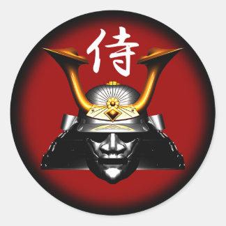 Metallic black kabuto (Samurai helmet) Round Sticker